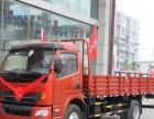 青白江-货运出租-货厢长5米2,宽2.05-平板车