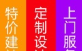 珠海横琴网站百度SEO优化关键词**页排名