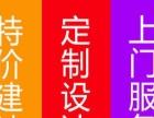 庆阳镇原公司企业网站外包托管运营公司