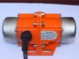 普田小型振动器是振动筛专用
