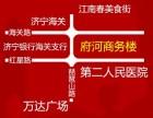 2018年济宁成人高考,函授学历提升高起专专升本