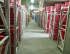 仓库出租,带日常管理 装卸 分拣 包装 配送等服务