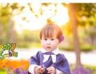 聊城苹果树儿童摄影 百天照 周岁照 满月照