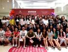 重庆英语培训 番西教育 旅游英语课程