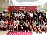 重庆番西教育专业少儿英语培训,让你的孩子赢在起跑线
