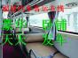 客车)从乐清到象山的直达客车(发车时刻表)几小时到+多少钱?