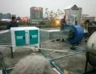 中山市厨房风机拆装专业上门设计安装厨房风机维修安装