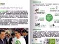 厦门净屋环保科技有限公司加盟 清洁环保