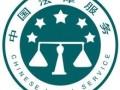 资深刑事辩护律师 免费在线法律咨询 刑事律师服务团队