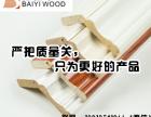 木线条生产厂家在材质的选择上有哪些