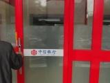 河北四通不封顶两联体ATM银行防护舱