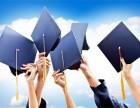 本科+专科高等学历 高中即可报读!时间灵活自由,学信网认证