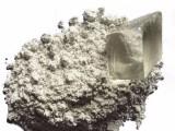 应用篇 钙 与矿石中用方解石325目方解石粉