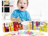木丸子积木木制记忆英文字母图案认知卡 撕不烂早教学习玩具卡片