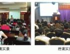 营养师 客户服务管理师 龙华成校公益培训30人