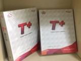 行业前列的T1系列,用友,畅捷通软件,友加畅捷软件,管家婆软