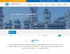 网站建设 企业建站 自助建站 微信建站 网页设计神器