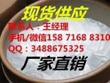 草胺膦母液 大量现货批发供应草铵膦原药 销往新疆广东云南