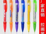 【好啦啦】概念拉画笔水笔定制 油笔定制批发 婚庆笔 二维码