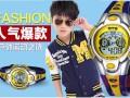 淘表圈儿童手表推荐 奥特曼防水韩国电子男童手表