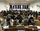 辽宁单招口腔医学学校有哪些专业