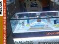 湖北手机柜台销售 潜江手机柜台配件柜收银台烟柜红酒展示柜