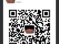 山东济南青岛淄博烟台潍坊威海紫砂壶文玩实体店招商加盟一手货源