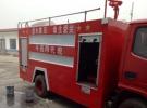转让 消防车5吨消防车生产厂家面议