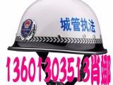 PC头盔,城管勤务头盔,白色执勤头盔