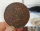 重庆大清铜币市场价格
