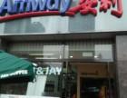 湖南省长沙市长沙县人民医院附近哪里有销售安利产品的?