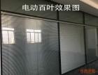 黄浦外滩定做窗帘 人民广场豫园办公室遮阳卷帘电动窗帘定做