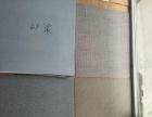 医院学校施工剩余高品质地板,低价清仓处理10-30
