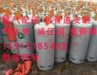 广州新市齐富路煤气站配送可安装管道气化炉报警器