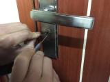溧水110指定开锁/换锁/配钥匙/指纹锁安装