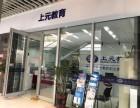 丹阳 办公自动化培训 丹阳市中心电脑培训