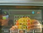南通德赛西威车载GPS导航倒车影像一体机!