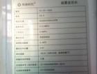 华津时代净水器hj-sy-100g