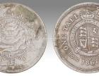 上海壹两银币