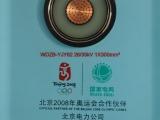 生产供应220kV交联聚乙烯高压电缆