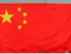 西安北郊旗子定制,水柱旗定制,外出活动旗订做,国旗批发