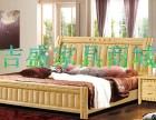 全新家具,各种双人床 床垫 衣柜 实木上下床,免费送货