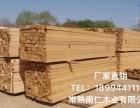 建筑木方精品木方木材的好处与作用规格定制