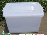 柳叶塑料滑轮整理箱 100L加厚收纳箱大号 收纳盒 厂家批发 周