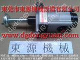 KOSMEK滑块泵,东永源批发ING YU衝床气泵PH107