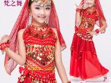 梵之舞六一儿童舞蹈表演肚皮舞套装女童印度舞演出服儿童表演服