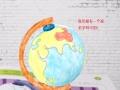 转让儿童4D早教用品早教图书AR涂涂乐2新涂涂乐英语绘画全系类产