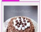 微甜蛋糕微店