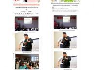 济南专业散打防身术,搏击,擒拿术培训昊龙武馆