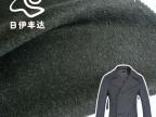 日伊丰达厂家直销 薄型大衣面料 绒毛混纺面料 羊绒面料 可定做